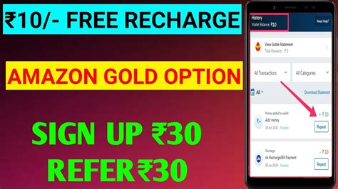 Free ₹10 Recharge !! Amazon Pay To Bank Officially