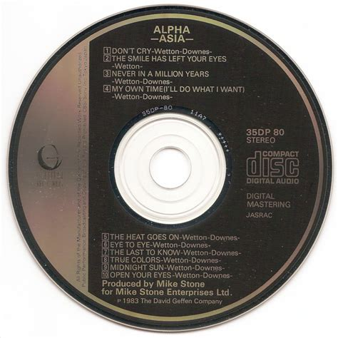 The First Pressing CD Collection: Asia - Alpha
