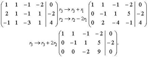 Systems of Linear Equations: Gaussian Elimination - Examples
