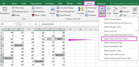 How to VLOOKUP and return zero instead of #N/A in Excel?
