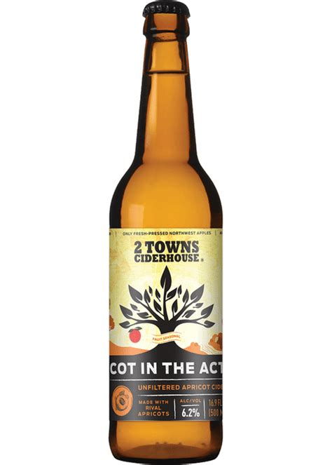 2 Towns Cot in the Act   Total Wine & More